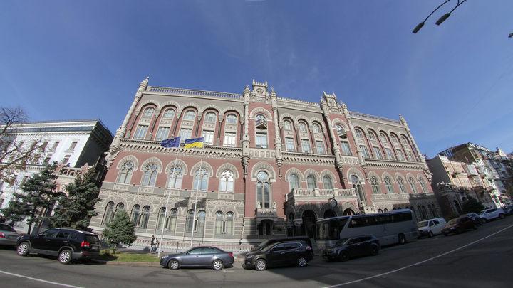 Нацбанк Украины потерял женское лицо: Рада вместо Гонтаревой назначила Якова Смолия