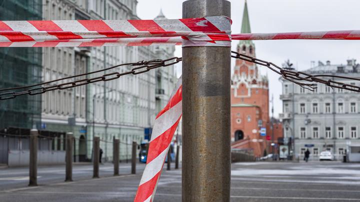Заболели - сидите дома: В Москве будут штрафовать и отправлять в обсерваторы за ОРВИ