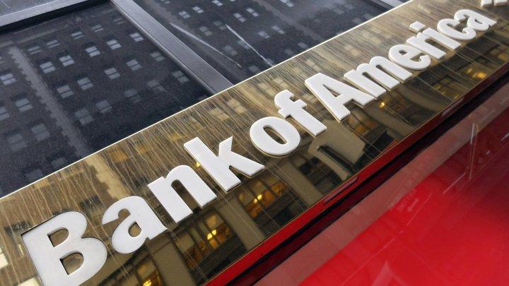 Bank ofAmerica признал экономику Российской Федерации сильнейшей среди развивающихся стран