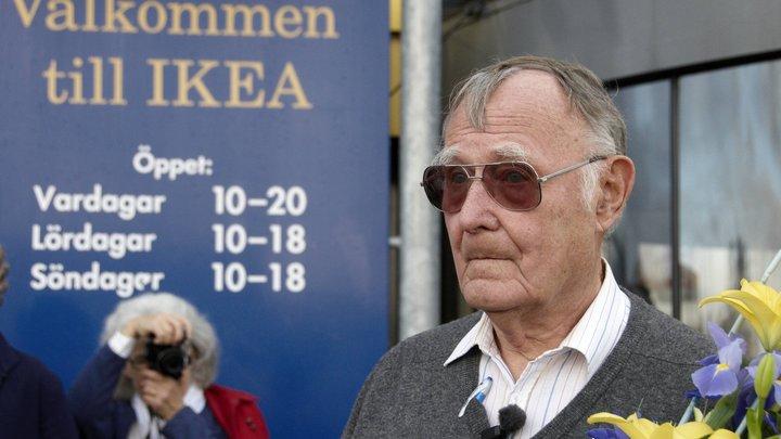 Основатель Ikea упомянул в своем завещании бедную молодежь из сельских районов