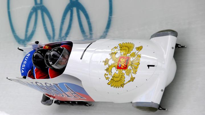 ОКР требует отправить в отставку Зубкова с поста главы Федерации бобслея России