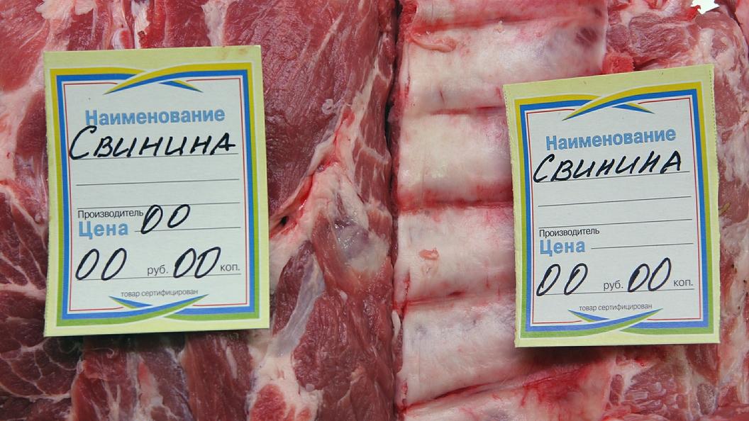Россельхознадзор запретил ввоз мяса с запрещенными стимуляторами из Бразилии