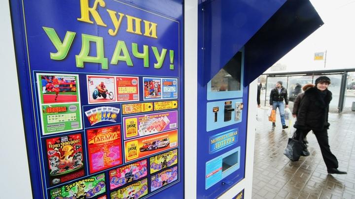 Уничтожены все русские лотереи: после скандала с миллиардом журналист Кононенко стал звать следователей
