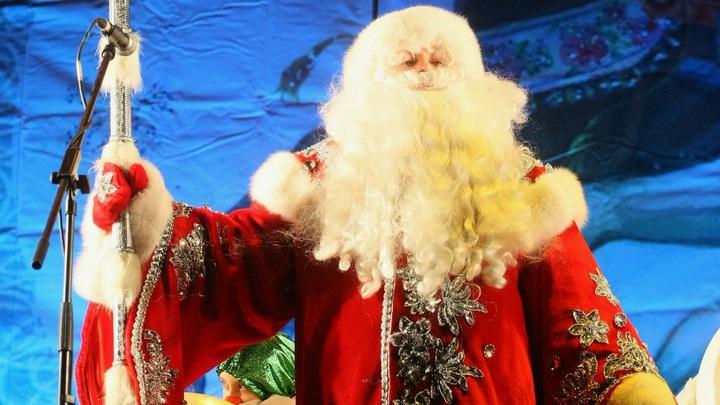 Дед Мороз выпустит свою криптовалюту - дедульки вместо биткойнов