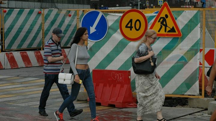 Внимание, объезд: Бульварное кольцо в Москве частично перекроют