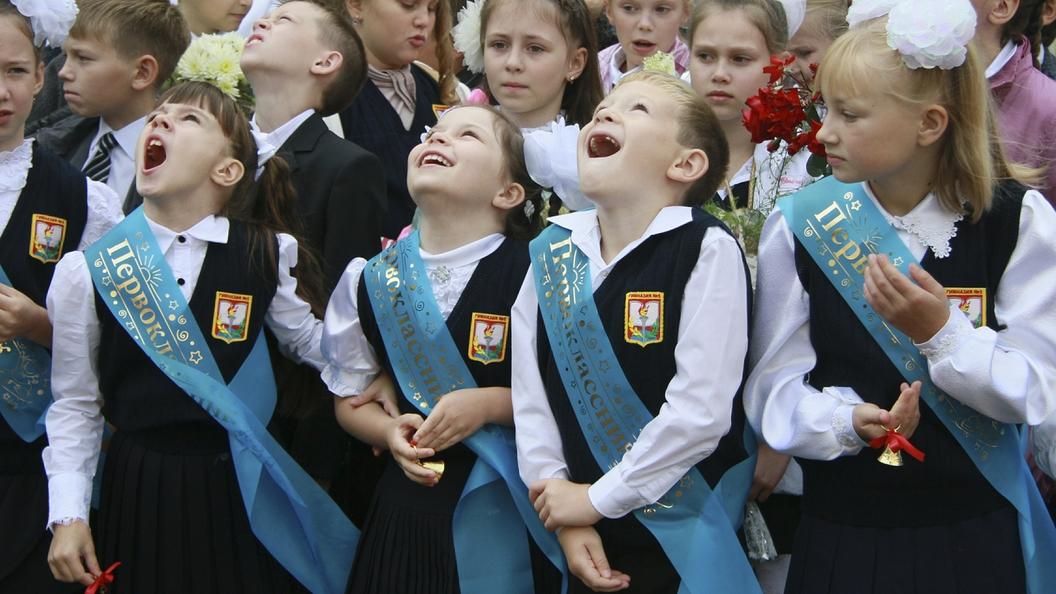 Русские школьники лидируют вмеждународном исследовании качества образования в младшей школе PIRLS