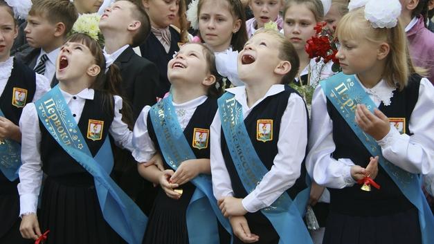 Российская начальная школа признана одной из лучших в мире