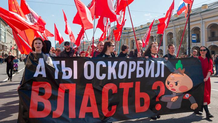Либералы на бирже труда: Профессия ненавидеть Путина