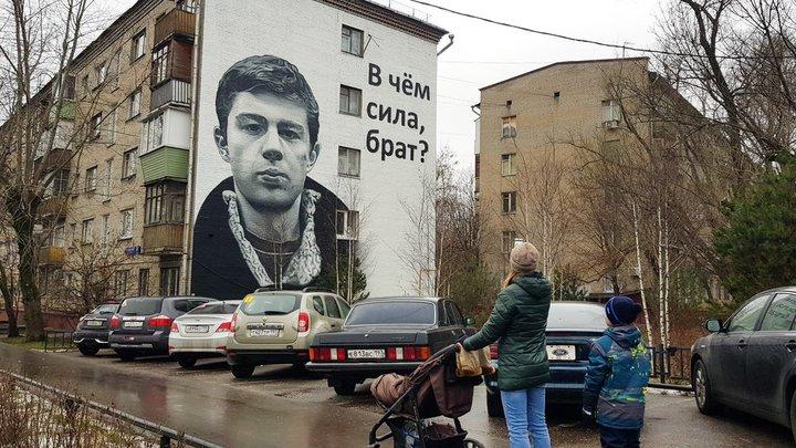 Сергей Бодров о смерти и боли: Мир продолжает жить и без тебя