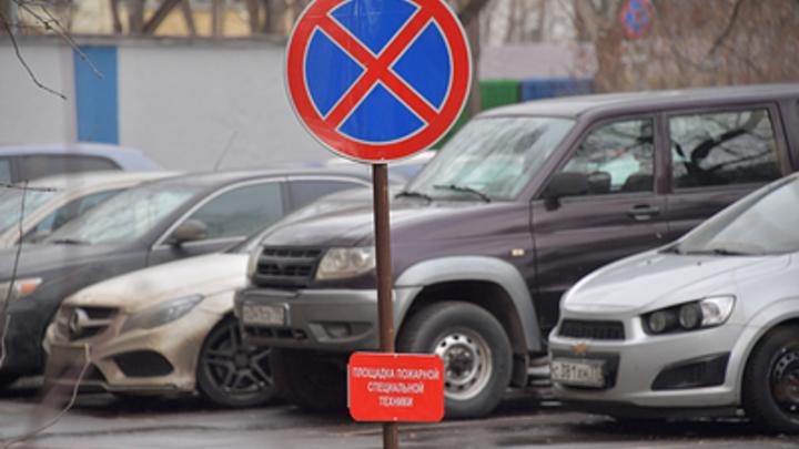 В Екатеринбурге запретили парковку на улице, полностью заставленной машинами
