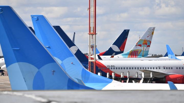 Самая частая ошибка перед полётом. На этом погорели почти все авиакомпании России