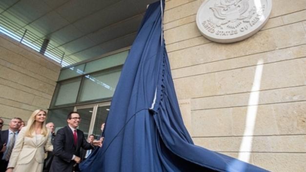 Трамп крупно просчитался при переносе посольства США в Иерусалим