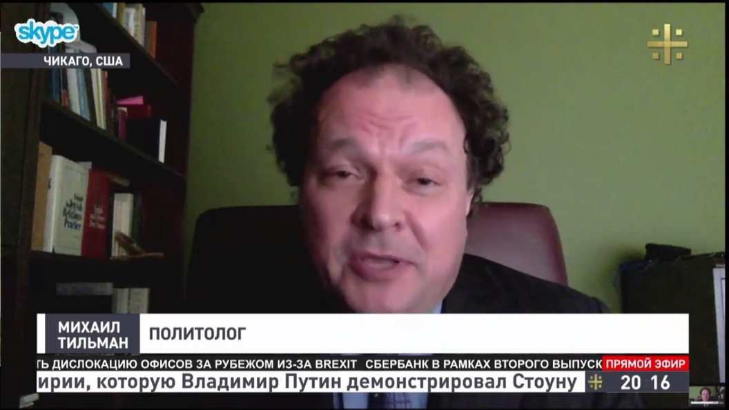 Политолог: В США визита Порошенко никто не заметил