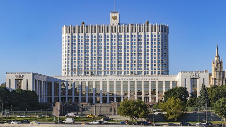 Правительство России - в отставку. Источники назвали первого кандидата на увольнение