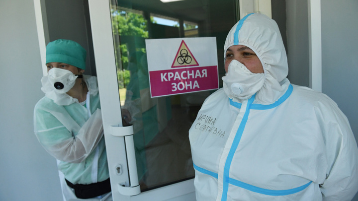 Коронавирус в Ленинградской области на 31 октября: бесплатные маски и дистанционный прием граждан