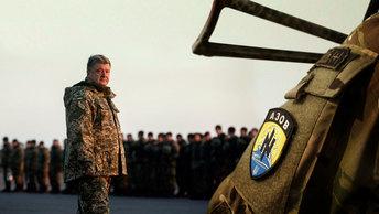 Порошенко и ВСУ: Противостояние
