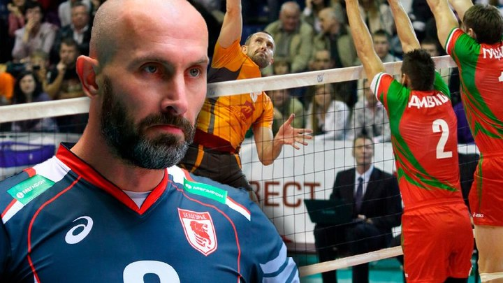 Тетюхин навсегда. Лучший русский волейболист в истории заканчивает карьеру