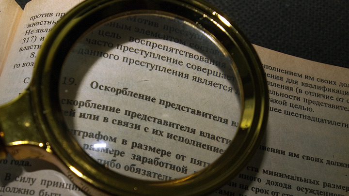 В Ивановской области мужчина поплатился за оскорбление полицейских