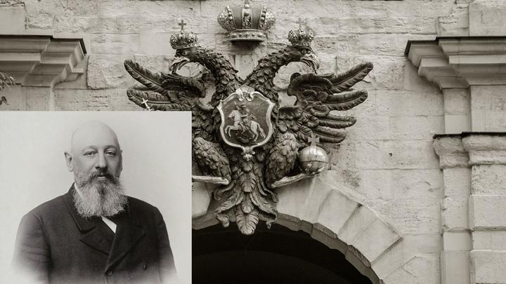 Верующему легко умирать: Последний боярин московской Руси министр внутренних дел Д.С. Сипягин