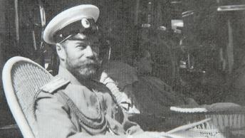 Император Николай II - инициатор созыва мирной Гаагской конференции 1899 года