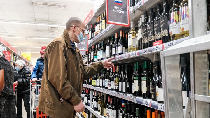 Стало известно, как в Петербурге намерены ограничивать продажу алкоголя на Евро-2020