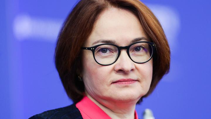 Набиуллиной создают имидж единственной опоры российской экономики