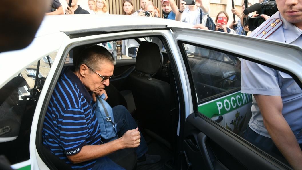 Жалобу не удовлетворять, решение не изменять: Улюкаева оставили под арестом