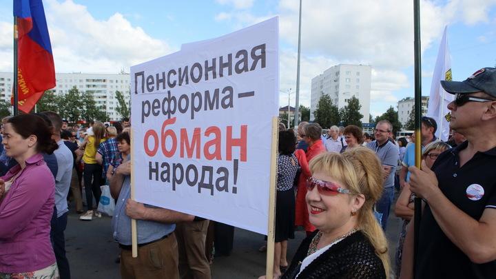 Юрий Пронько: Отмена пенсионной реформы - адекватный ответ на обвал и безнадёгу