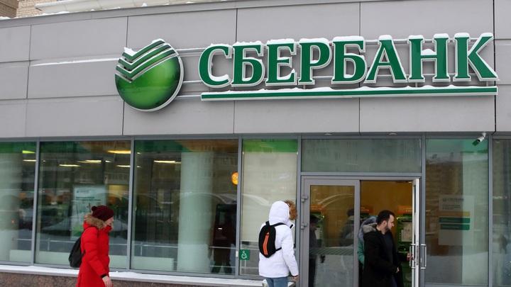 Хай вин подавится: Грефу после спонсирования украинской дочки напомнили анекдот про колхоз