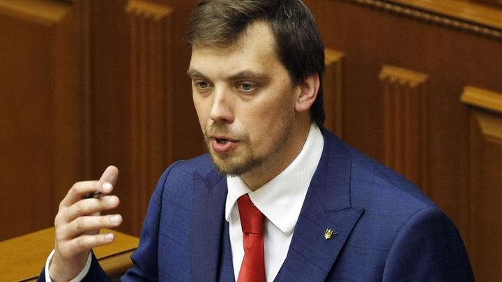 Всё, что нужно знать об Украине и её политике: Гончарук учил националистским лозунгам инвесторов в Давосе