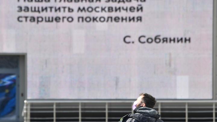 Без паники - как я переболел коронавирусом: Выздоровевшие в России пациенты рассказали о себе