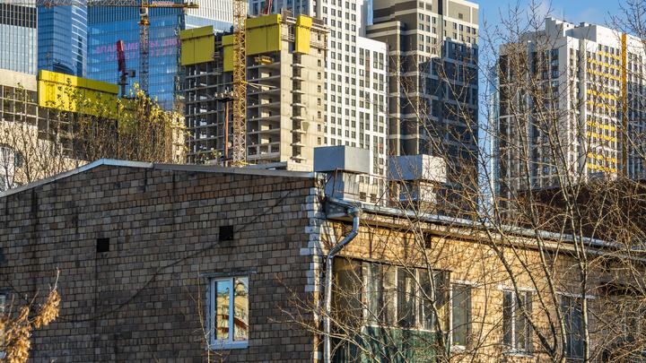 Население беднеет, квартиры дорожают. Эксперт объяснил, с чем связан бум на рынке недвижимости
