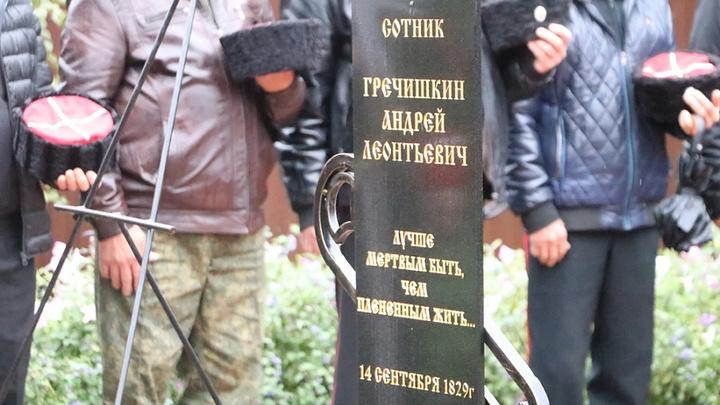 На Кубани прошли Гречишкинские поминовения
