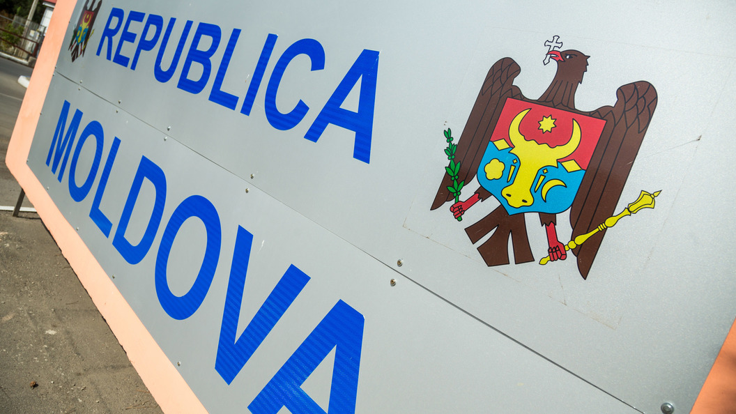 Молдавия отозвала посла в столице для консультаций