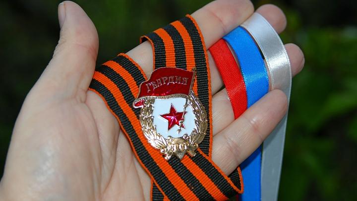 Украинские активисты устроят облаву на людей с георгиевскими лентами
