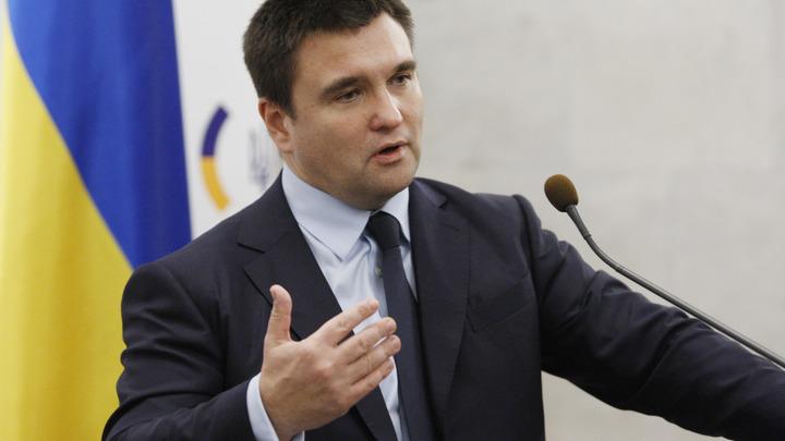 Полигон России: Глава МИД Украины придумал своей стране новое прозвище