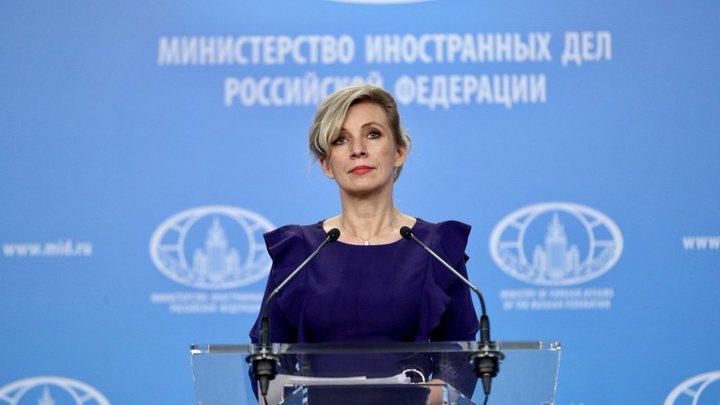 Пожары бушуют, пандемия свирепствует, а они - Крым!: Захарова заявила, что поражена нотами Киева