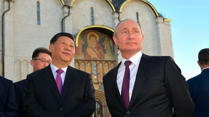Как США оценивают сотрудничество России и Китая