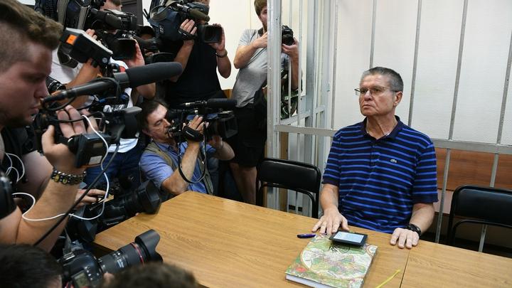 Алексея Улюкаева этапировали отбывать срок в колонию
