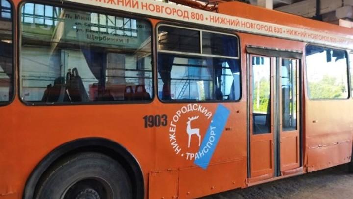 Все нижегородские троллейбусы покрасят в оранжевый цвет