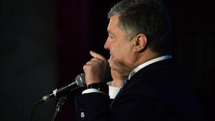 Порошенко опасен, как крыса: в Верховной раде заявили о провокациях украинского президента