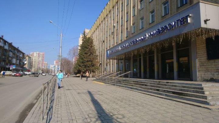 В Кемерове выставили на продажу бывший корпус КемГУ