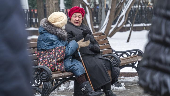 Эксперт: Пенсионеров в России поделили на два сорта