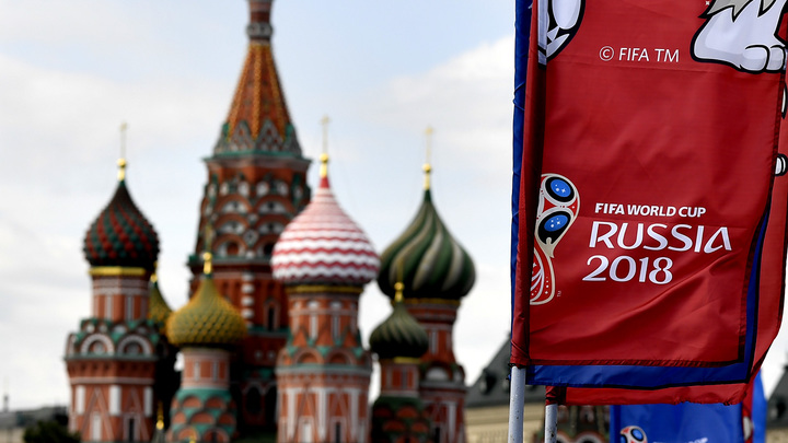 10 причин, почему чемпионат мира в России – это круто для всей страны