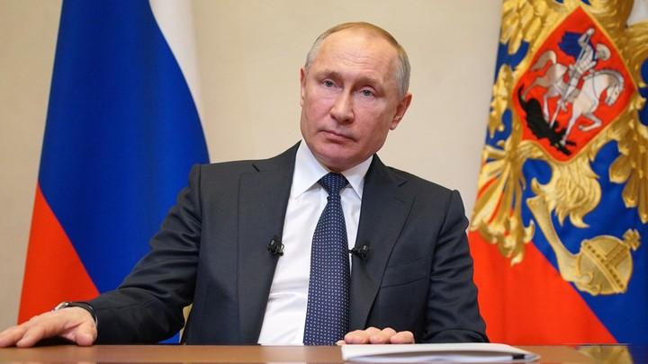 Путин мягко постелил, но кое-кому спать будет жёстко