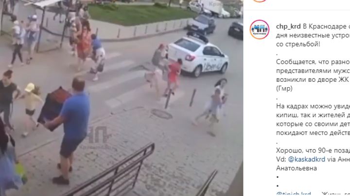 В Краснодаре задержали мужчин, устроивших перестрелку во дворе жилого комплекса