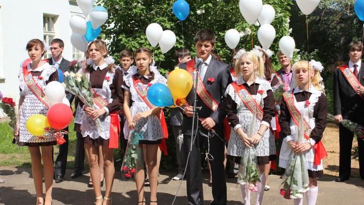 В Московской области отменили выпускные в общегородском формате