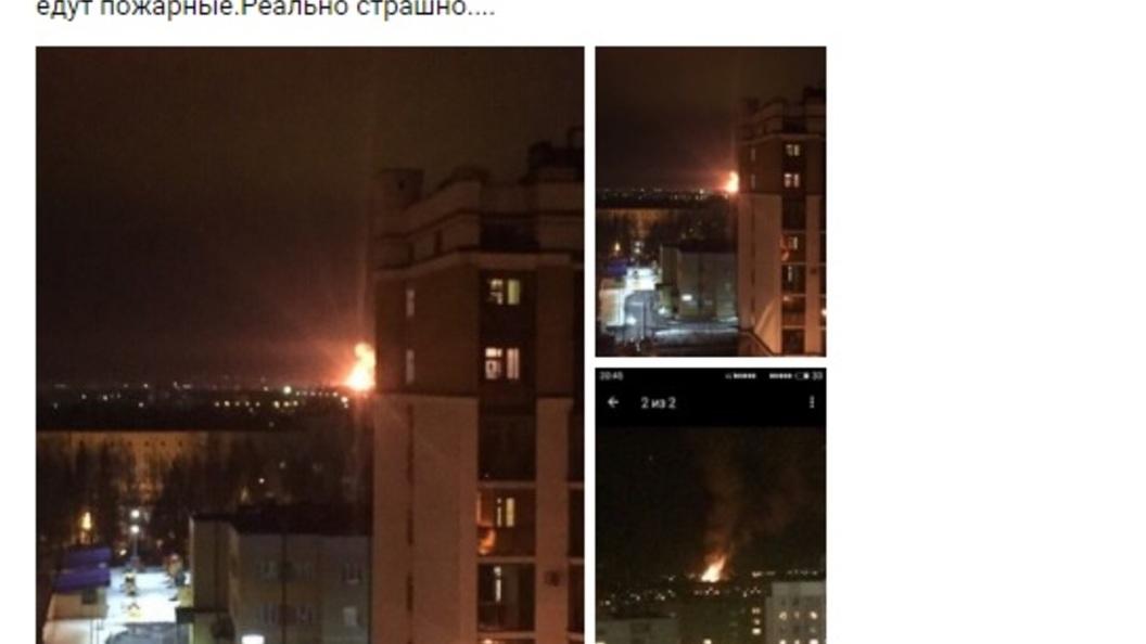 Очевидцы публикуют фото и видео с места взрывов на Пороховом заводе в Казани