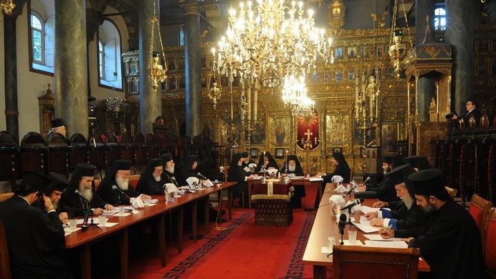 Всеправославный Cобор или Варфоломеевский бенефис?