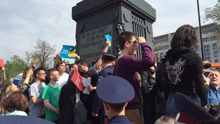 На провокацию Навального в центре Москвы поддались не более 1,5 тысяч человек